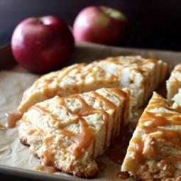 Caramel Apple Scones Recipe